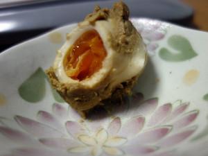 Egg190218