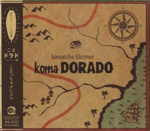 Komadorado190219