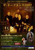 Chieftains070609