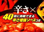 curry060320