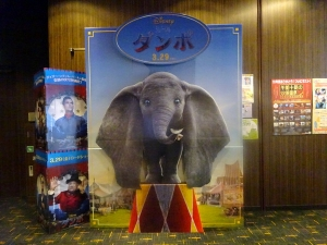 Dumbo190407