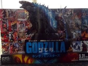 Godzilla190613