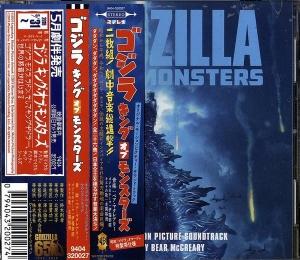 Godzilla190710