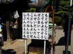 Motozen070429b