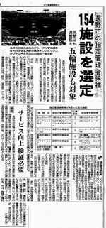 news050805