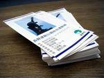 pamphlet050802