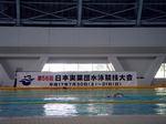 pool050722c