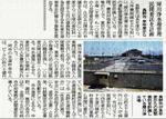 Shinmai060830b
