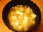 soup060131