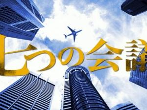 7tsu200810
