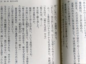 Akinai210312