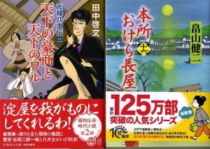Book210406