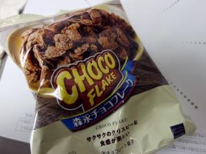 Chocoflake200117