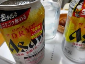 Dry210420