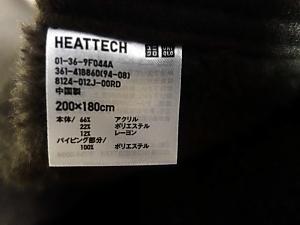 Heattech191114