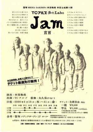 Jam200213