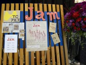 Jam200215