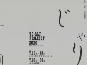 Jarry200717