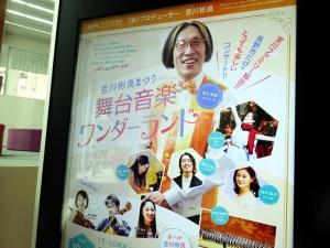 Miyagawa_matsuri201004a
