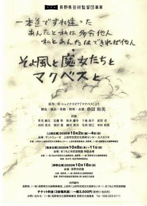 Soyokaze201010
