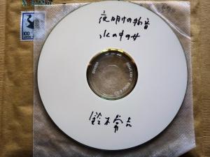 Tunekichi201206